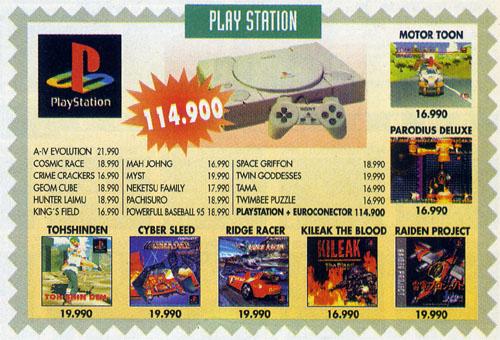 1995-psx