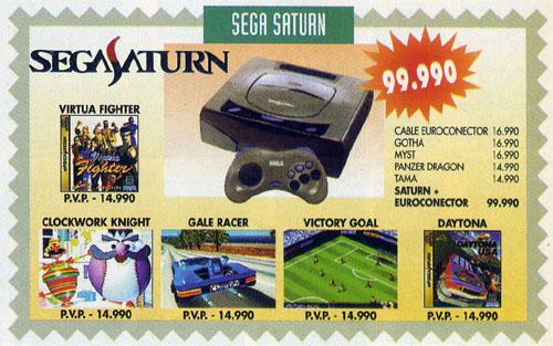 1995-saturn