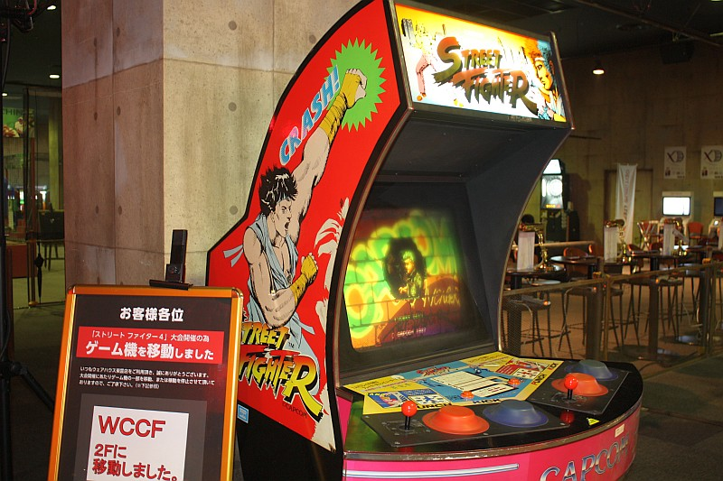 Street Fighter Cabinet